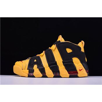 Nike Air More Uptempo Bruce Lee Kill Bill Yellow Black