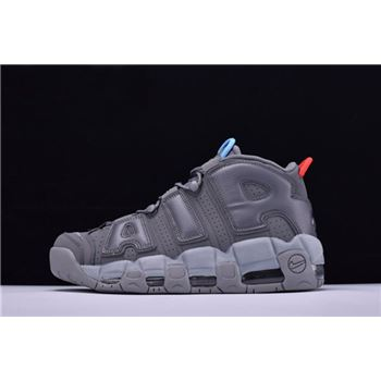 Men's Nike Air More Uptempo Bordeaux Night MaroonSail