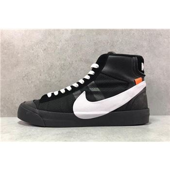 Supreme x OFF White x Nike Blazer Mid Black