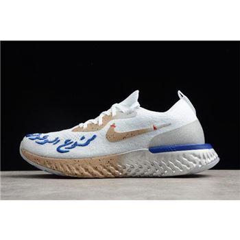 Nike Epic Recat Flyknit ID White/Gold-Blue-Silver AQ0067-998