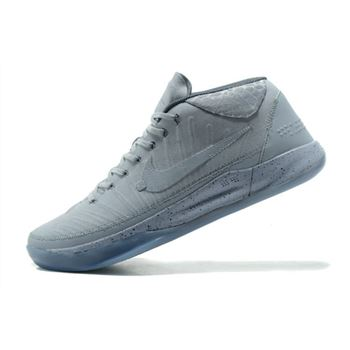 Nike Kobe A.D. Mid Detached Grey 922482-002
