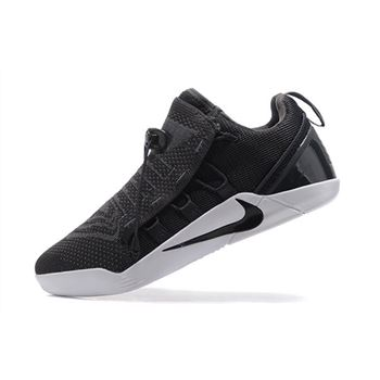 Nike Kobe AD NXT Dark Grey White Black Mens Size