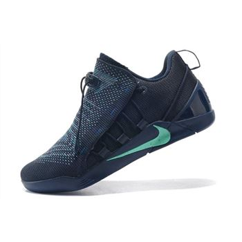 Nike Kobe AD NXT Mambacurial College Navy Igloo