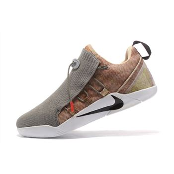 Nike Kobe AD NXT Masterpiece Wolf Grey Khaki Shoes