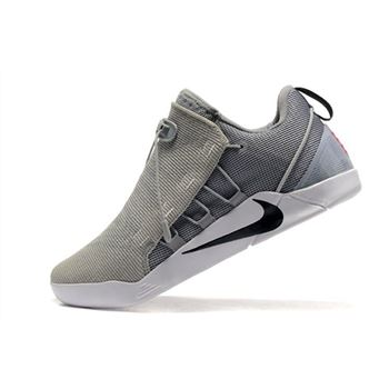 Nike Kobe AD NXT Wolf Grey Men's Size 882049-002 For Sale