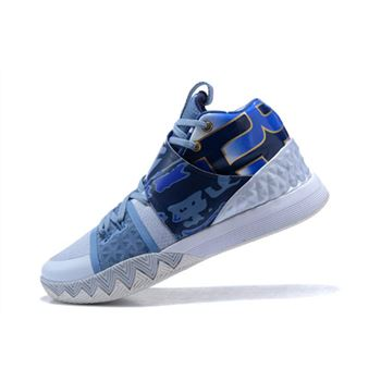 Nike Kyrie S1 Hybrid What The Blue Gold White