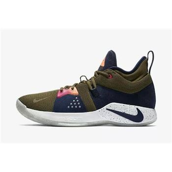 Nike PG 2 ACG EP Olive Canvas Basketball Shoes