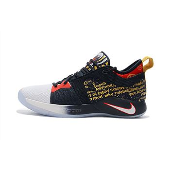 Nike PG 2 Pelicans Dark Obsidian White Red Gold Mens Basketball Shoes