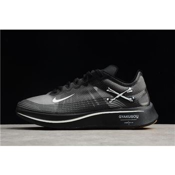 Nike Zoom VaporFly 4 Fly SP Black White