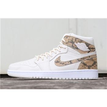 "nike sb gato white gold blue dress code list High Premium ""Snakeskin"" Phantom/White AH7389-004"