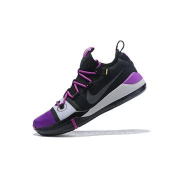 """Kobe Bryant Newest Nike Kobe AD """"Mamba Day"""" AV3555-002"""