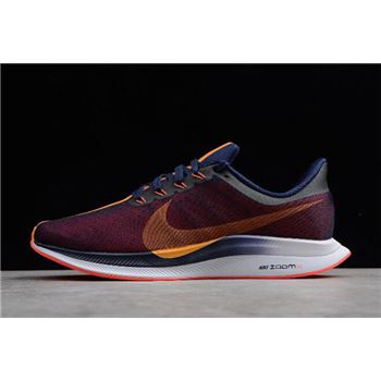 "Nike Air Zoom Pegasus 35 Turbo 2.0 ""Orange Peel"" AJ4114-486"