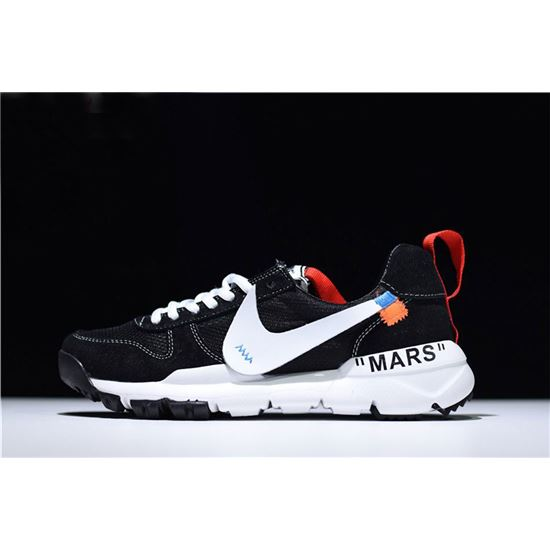 Virgil Abloh Off-White x Nike Mars Yard